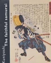 国芳「浮世絵忠臣蔵」 | 商品詳...